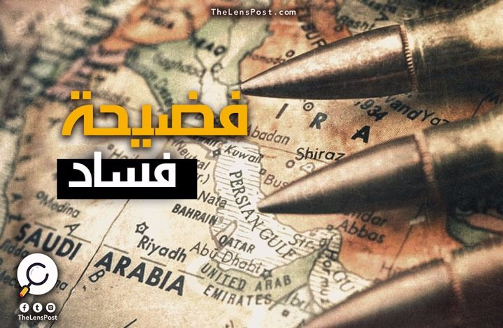 """مهرب يوناني """"صاحب سوابق"""" يمثل السعودية في صفقة أسلحة يونانية"""