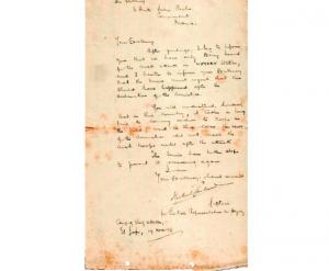 إحدى وثائق الدولة العثمانية