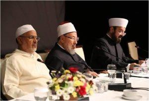 الاتحاد علماء المسلمين