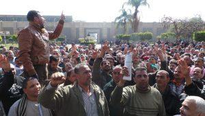 صورة لاحتجاجات عمالية