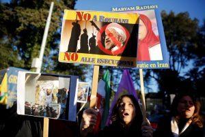 إحدى الجاليات الإيرانية