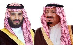 الملك سلمان وولي العهد