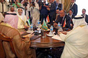اجتماع مسؤولي دول الحصار