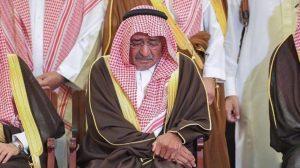 الأمير مقرن يبكي