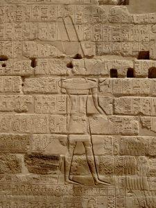 الأمازيغ في النقوش الفرعونية