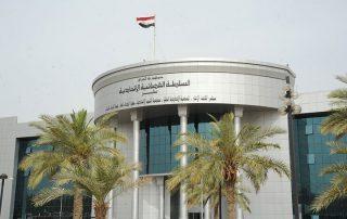 المحكمة العليا العراقية: الانتخابات البرلمانية مايو المقبل