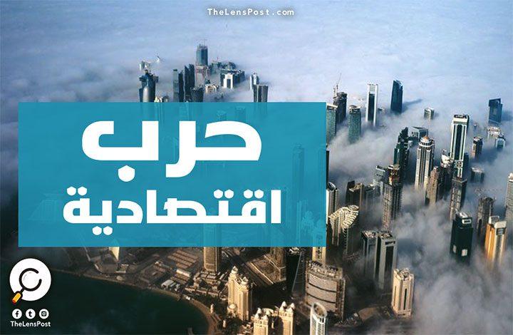 بعثة الأمم المتحدة تفند آثار حصار قطر على حقوق الإنسان