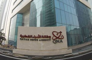 """""""نيويورك تايمز"""".. الإمارات مسؤولة عن اختراق وكالة الأنباء القطرية"""