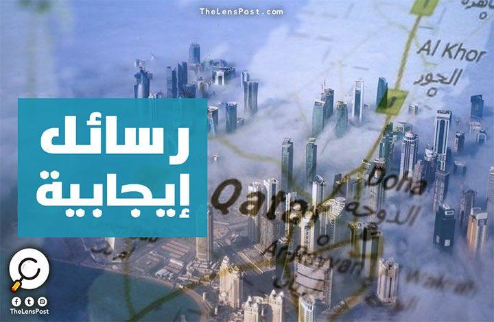 هل تسعى قطر للتقارب مع مصر؟ وما مصير الإخوان؟