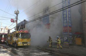 مصرع 41 بحريق بمستشفى في كوريا الجنوبية