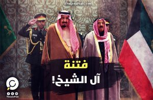 هل اقترب خناق دول الحصار من الكويت؟