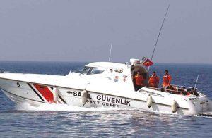 قوات خفر السواحل التركي