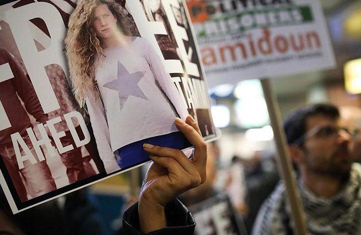 """مظاهرة بنيويورك للتضامن مع الطفلة الفلسطينية المعتقلة """"عهد التميمي"""""""