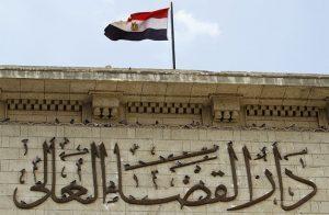 """إخلاء سبيل متهمين بـ""""ترويج الشذوذ"""" خلال حفل بالقاهرة"""