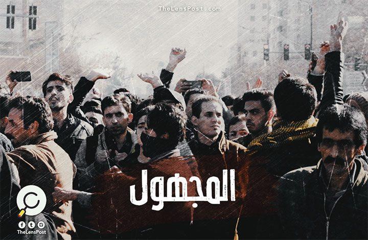 إلى أين تتجه الاحتجاجات الإيرانية؟ وكيف ستواجهها السلطة؟