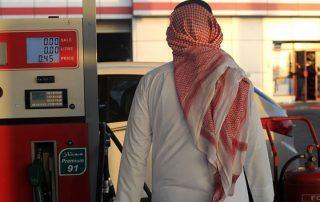 السعودية تستقبل 2018 برفع أسعار البنزين بنسبة تصل لـ 126%