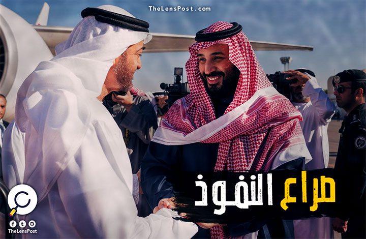 صراع النفوذ بين السعودية والإمارات يشتعل في اليمن.. فهل يفترقان؟
