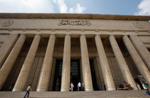 مصر.. القبض على محافظ متهم بالفسادمصر.. القبض على محافظ متهم بالفساد