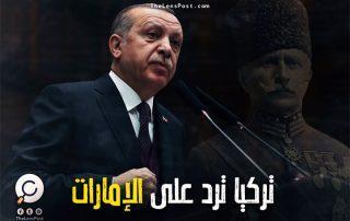 """خطأ """"بن زايد"""" الذي لم يغفره الأتراك.. هكذا ردوا على الإساءة لـفخر الدين باشا"""