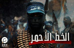 هل اقتربت حماس من التنازل عن السلاح أم ستظل المقاومة خطًّا أحمر؟