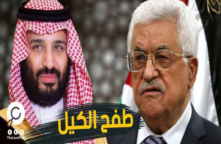 """عباس يفضح بن سلمان على الملأ: """"حلّوا عنا"""""""