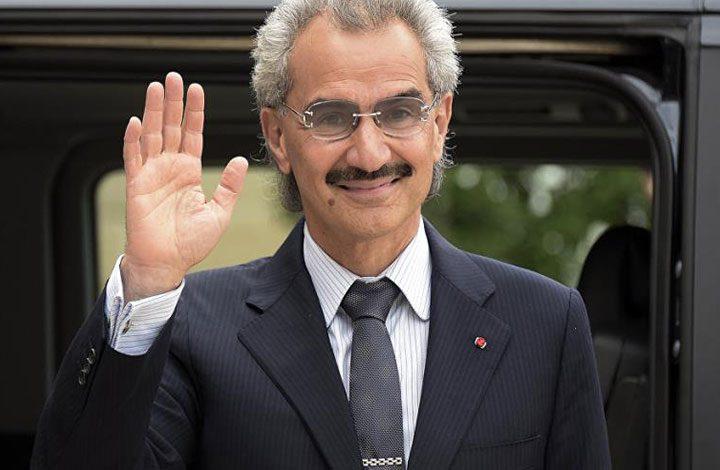 """السلطات السعودية تفرج عن الأمير """"الوليد بن طلال"""" بعد اعتقال دام أكثر من شهرين"""
