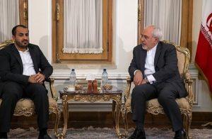 إيران و اليمن