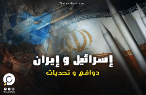 اسرائيل-و-ايران