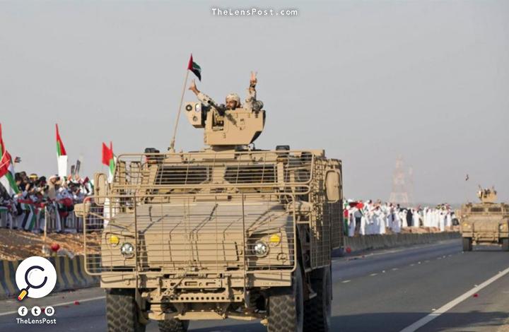 الامارات في اليمن