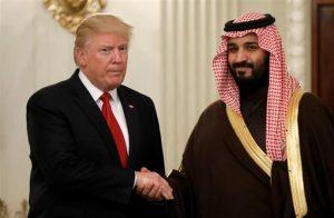 السعودية و ترامب