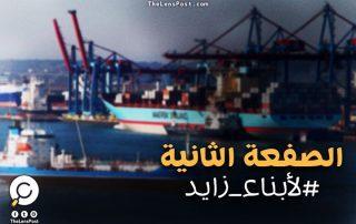 هل تحذو أرض الصومال حذو جيبوتي وتطرد الإمارات من أرضها؟