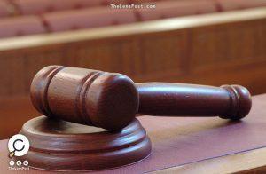 حكم نهائي بإعدام بحريني