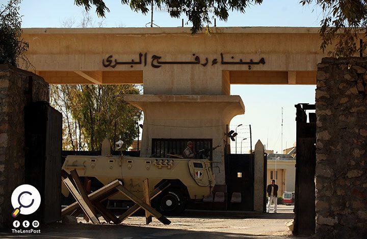 مصر تفتح معبر رفح البري 4 أيام