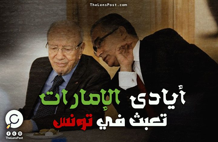 """""""مرزوق"""" بديل """"السبسي"""".. هكذا تخطط الإمارات للانقلاب في تونس"""