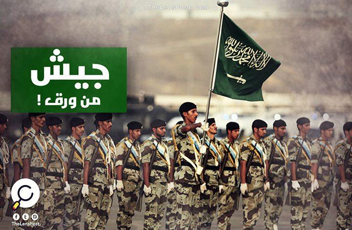 """هل تنقذ قرارات """"سلمان"""" فشل الإبن وتصلح عسكر """"آل سعود""""؟!"""