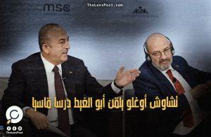 هكذا أفحم وزير خارجية تركيا الأمين العام للجامعة العربية وأحرج العرب