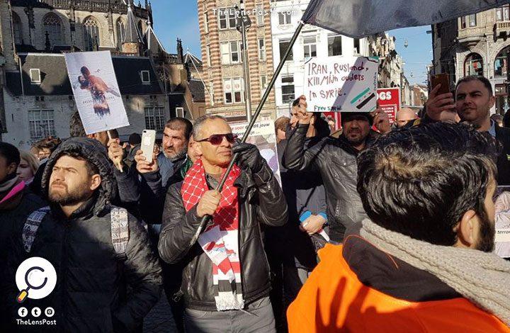 هولندا.. وقفة احتجاجية للتنديد بمجازر النظام السوري في الغوطة الشرقية
