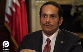 """بالدورة الـ37 للمجلس.. قطر تدعو """"حقوق الإنسان"""" لوقف """"انتهاكات الحصار"""""""