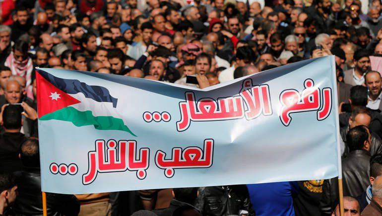 احتجاجات الأردن بسبب الغلاء