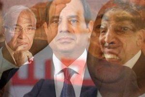 صورة تضم عنان وشفيق وخالد علي