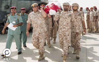 مقتل أربعة جنود إماراتيين غربي اليمن