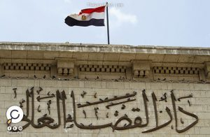 بالأسماء.. محكمة مصرية تقضي بإعدام 4 أشخاص في قضية لم يصب فيها أحد
