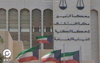 """الكويت تفرج عن 60 محكوما في قضية """"اقتحام البرلمان"""""""