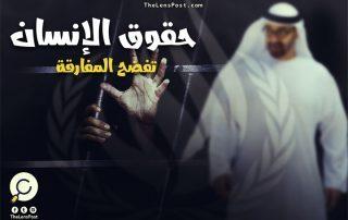 بشهادة دولية.. انتصار قطري جديد مقابل انتكاسة إماراتية