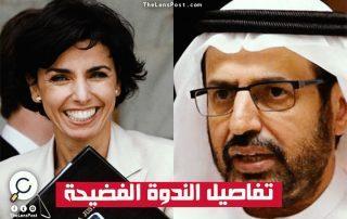 """فشل جديد لـ""""أبو ظبي"""" في تحريض أوروبا ضد قطر.. متى تتوقف الإمارات؟!"""