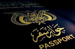مدرسة مغربية تعلم أطفال الشوارع فنون السيرك