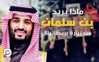 استشهاد فلسطينيين في مواجهات مع الاحتلال جنوبي الضفة