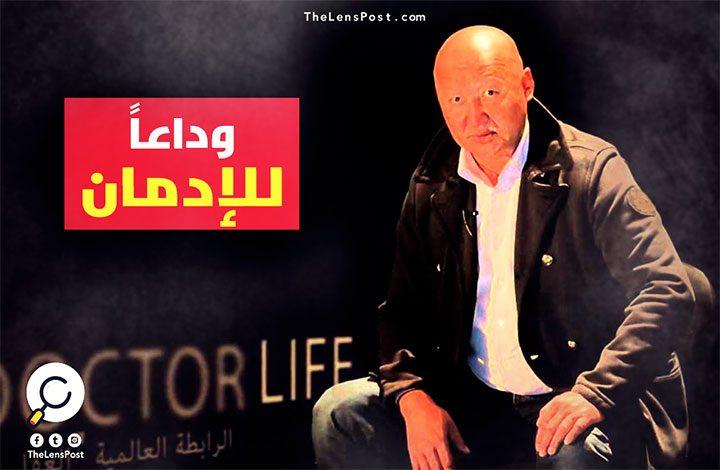 حنان اليوسفي تكتب: الدلالة والمدلول: في حبّ اللغة العربية!