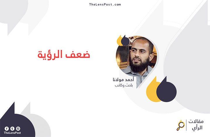أحمد مولانا يكتب: ضعف الرؤية والتخطيط لدى الحركات الإسلامية.. الأزمة والحل
