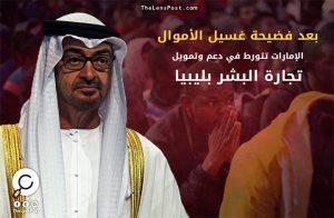 """""""الحوثيون"""" يعلنون قنص 5 جنود سعوديين"""